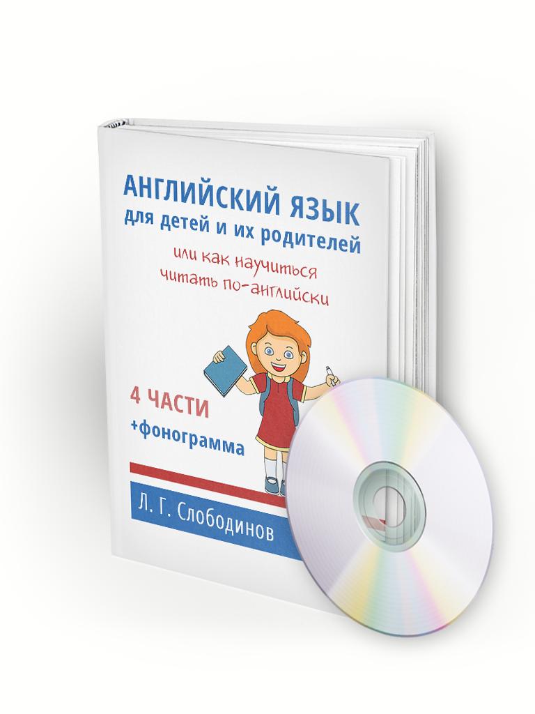 Читать i русский вестник