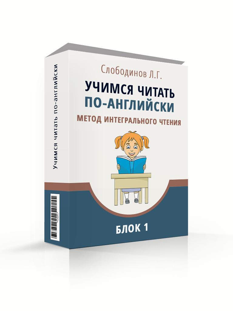 Русские былины для детей короткие читать